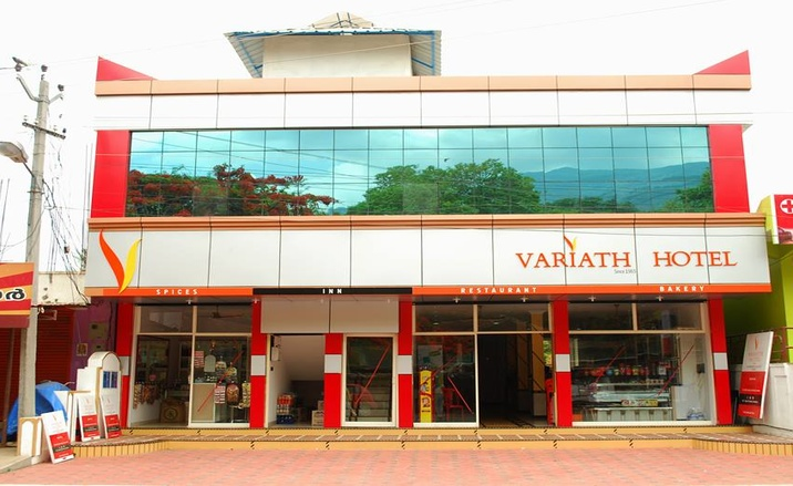 variath